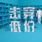 OK Go / 好吧围棋