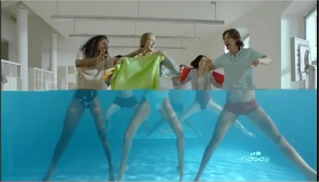 La serviette sportive de Nabaiji